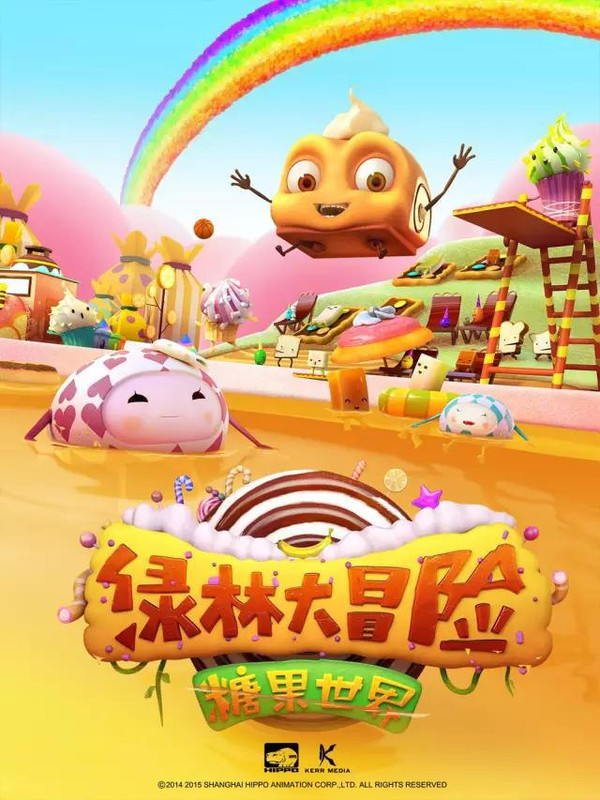 最新上映的儿童电影_亲子电影院 | 暑假必带孩子看的国产动画电影!