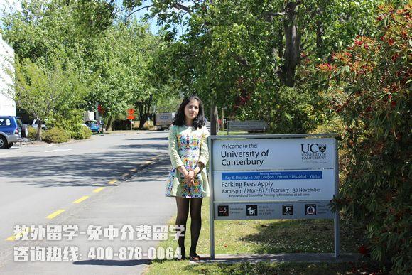 新西兰坎特伯雷大学雅思多少分可以读