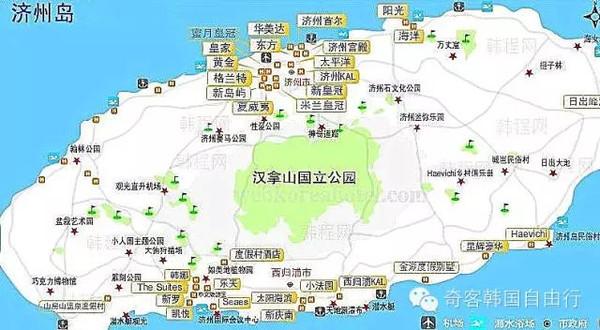 旅游贴士--韩国主要景点分布的城市