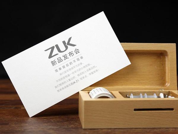 zuk发布会邀请函图片