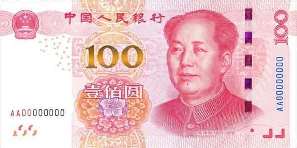 2015年版第五套人民币100元纸币图案(正面图案)