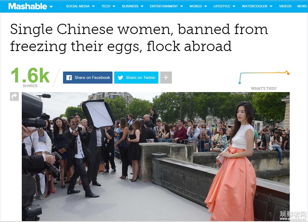 外媒报导徐静蕾冷冻卵子 图像错用全智贤