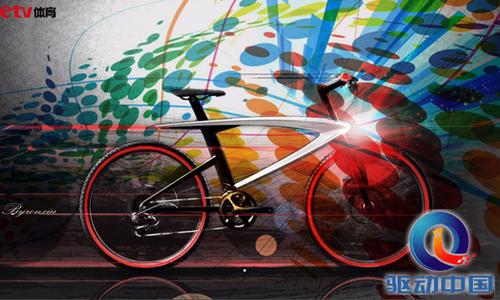 当自行车遇上智能时代
