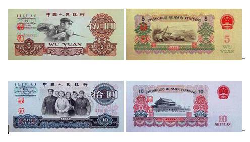 背景资料:中国已发行五套人民币 货币历史悠久