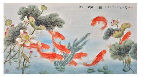 国画大师王一容花鸟画荷花鲤鱼《九如图》作品出自:易从字画