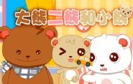 大熊二熊和小熊的故事