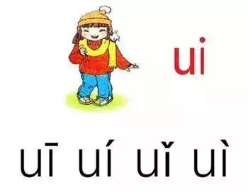 幼儿轻松学拼音的口诀,太齐全了,果断为孩子收藏