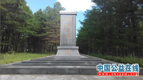 """克东县志愿者协会开展""""铭记历史、缅怀先烈""""活动"""