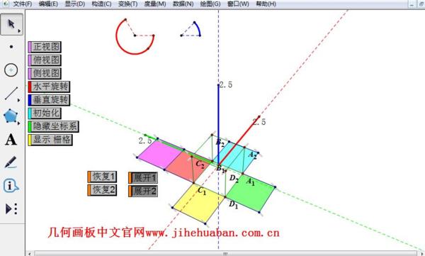 几何体直观图画法_教案412空间几何体的三视图和直观图12空间