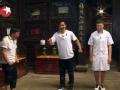 《极限挑战第一季片花》第九期 孙红雷反应慢遭淘汰 王迅同手同脚成舞痴