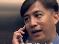 《极限挑战第一季片花》第九期 黄磊艺兴办公室主持节目 神算子送外卖引惊呼