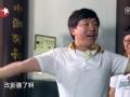 《极限挑战第一季片花》第九期 黄渤跳民族舞献媚 小猪获胜出任CEO