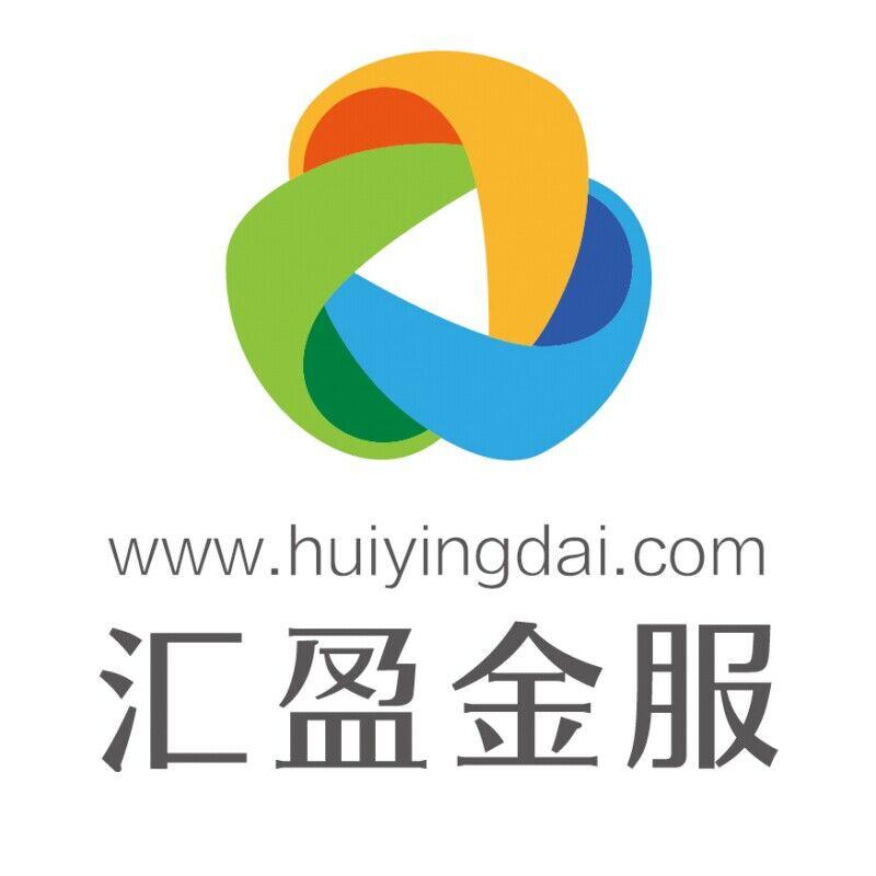 汇盈金服(www.huiyingdai.com)为惠众商务顾问(北京)有限公司旗下的互联网金融服务平台,于2013年12月正式上线运营,拥有成熟、严谨的风险控制评估机制,以及国内领先的金融平台建设技术,是安全、便捷、正规的网上投资渠道;并以诚信、透明、自律、高效、创新赢得了众多用户的信任。