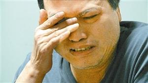 黄常青接受组织调查后痛哭流涕。深圳明镜网