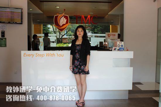 新加坡TMC学院预科课程有哪些-搜狐