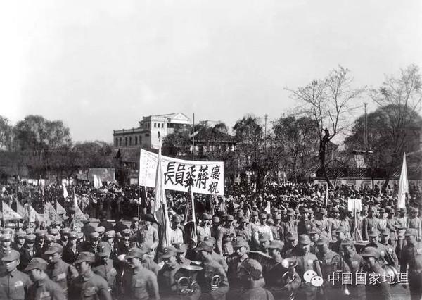 四川如何成为抗战时期的大本营