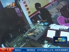 """惠州警方抓获""""彩票惯偷"""":惯偷专门偷刮刮乐彩票"""