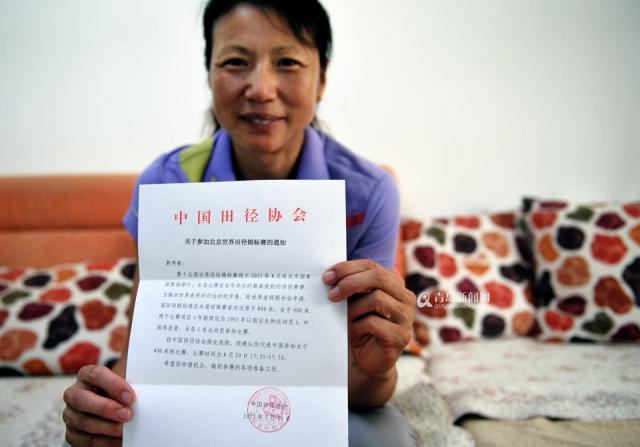 青岛大妈跑进世锦赛 粉丝有人写诗有人做视频