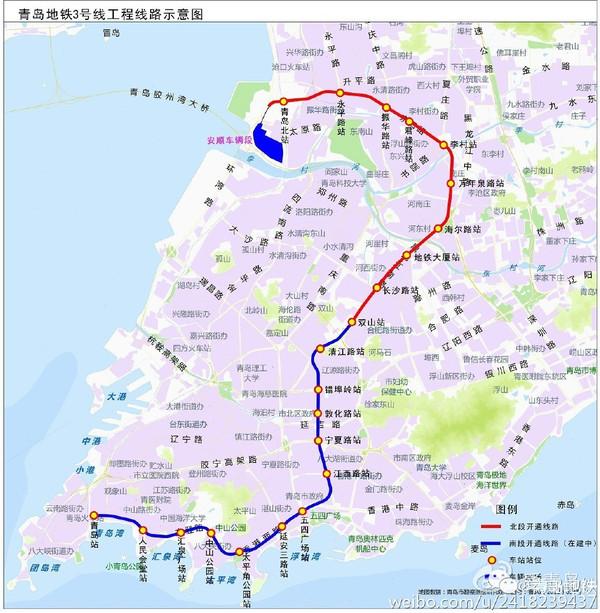 青岛地铁三号线下月试运行 最新 谍照 流出 图图片