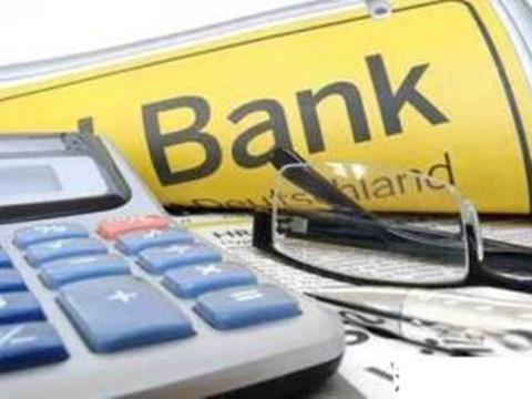 银行从业资格各科考试时间图片