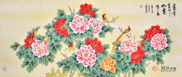 当代国画名家仇谷大师国画牡丹画欣赏