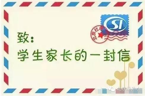 北京学生儿童基本医保缴费方式有变!不会快来看!
