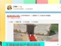 《搜狐视频综艺饭片花》第三十一期 王思聪手撕大芒果 骂战背后却另有隐情