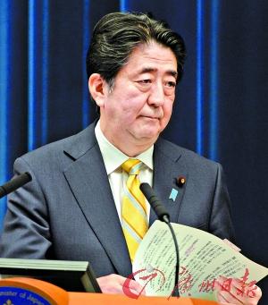 日本首相安倍晋三资料图片