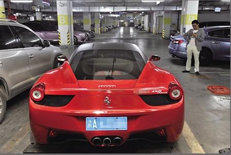 龚先生两年前花360万元购买的二手法拉利跑车 (资料图片)