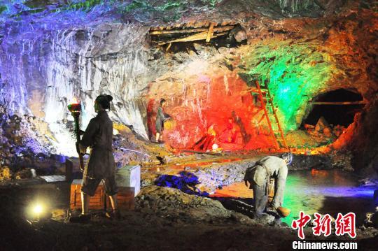 访湖南宝山国家矿山公园:走读中国千年采矿史