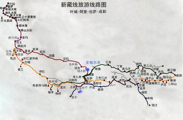川藏,青藏,滇藏,新藏,你喜欢那一条公路?能放小船硬币的折法图片