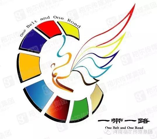 一路一带是中国梦向世界延展,惠及全人类的伟大创举,是中华民族为人类图片