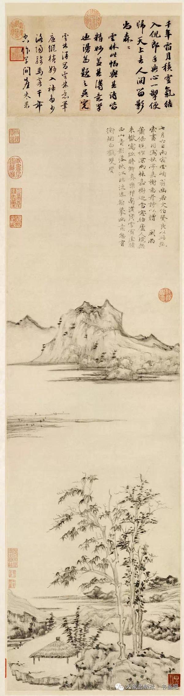 宋元时期山水画大家代表作品欣赏