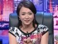 《金星脱口秀片花》金星觊觎宁泽涛身材  回应范冰冰激情戏被删