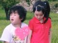 《爸爸去哪儿第三季片花》轩轩接近夏天遭拒 大竣甜言蜜语示好霓娜