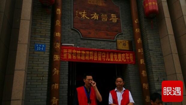 李玉国 )8月14日上午8时50分,20名辉县留守儿童如约抵达郑州市动物园
