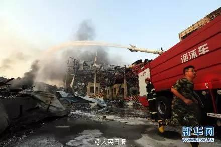 关于天津港爆炸事故目前能够确认的4个事实