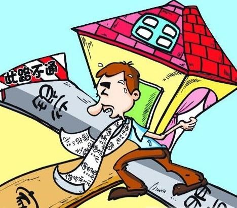 青海购房契税新政策及二套房契税新政策规定