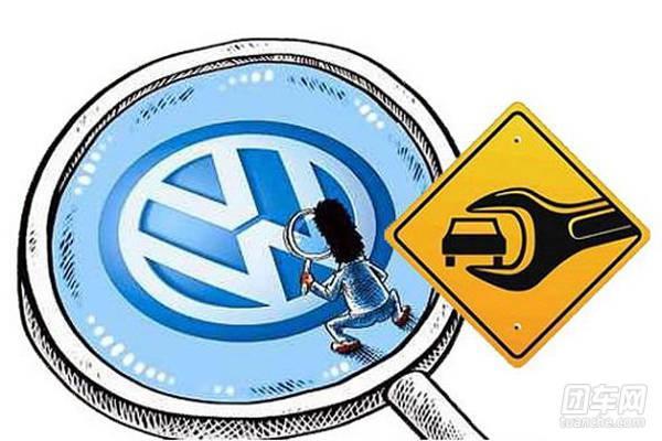 一汽-大众汽车有限公司,上海大众汽车有限公司根据《缺陷汽车产品召回
