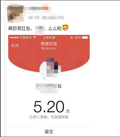 七夕策划: 晒晒朋友圈里最有创意的表白说说图片