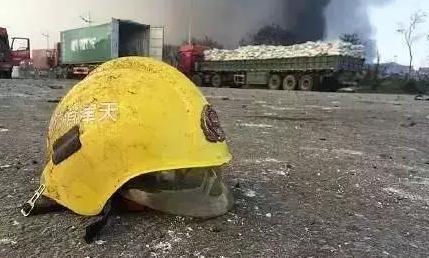 天津港爆炸5个疑问:空气和水中到底有没有毒