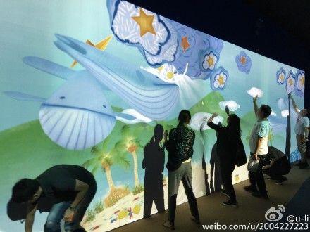 """""""橙果玩童""""数码互动乐园采用投影互动技术,让孩子们体验奇幻世界.图片"""