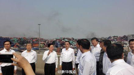 李克强抵达天津火灾爆炸事故现场