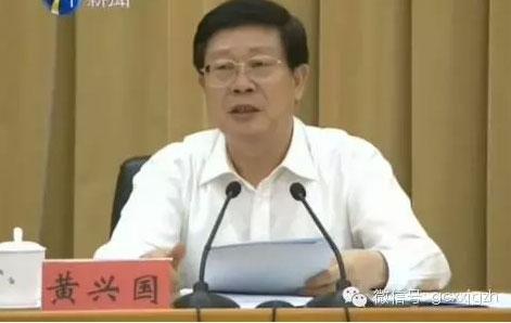 黄兴国在15日召开的天津市安全生产工作会议上讲话