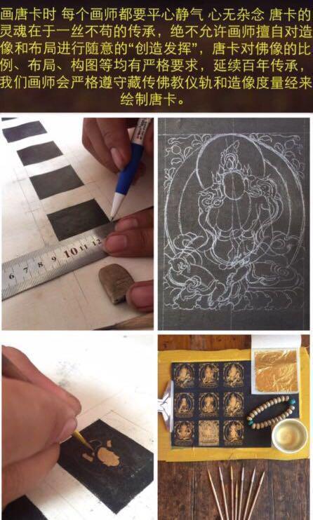 纯天然矿石颜料填色   唐卡绘画矿物原料种类:   、红珊瑚;   制作过程