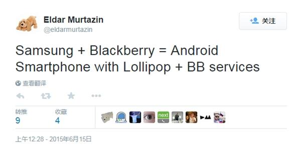 配双侧曲面屏 黑莓首款安卓机会是它么?