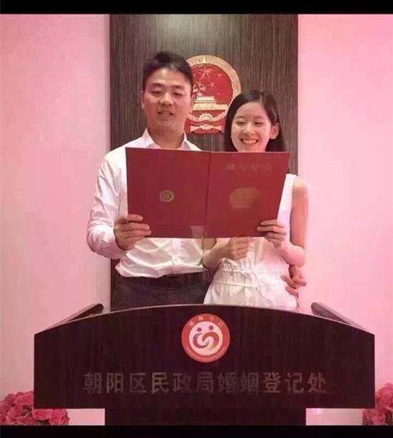 刘强东和章泽天在民政局