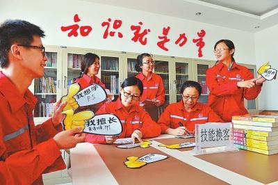 """8月14日,濮阳市中原油田的职工们正在技能""""换客""""俱乐部开展技能交换"""