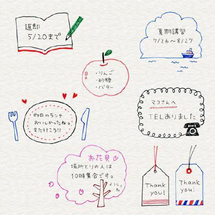 简笔画--母亲的小才艺是孩子一生宝贵的财富
