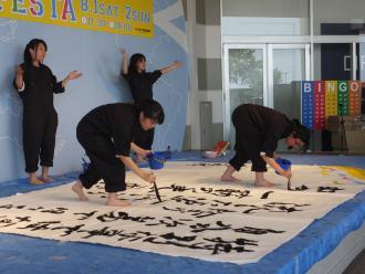 水城内容留学:日本高等学校-搜狐什么是32一数学高中高中图片